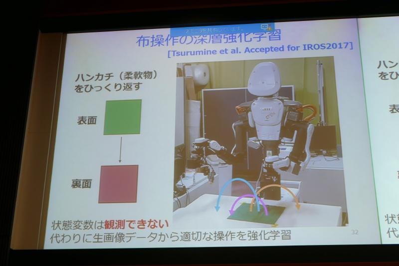 布を操作するロボット