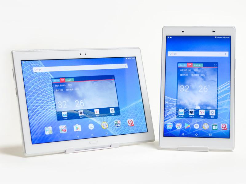 TE510/HAW(左)、TE508/HAW