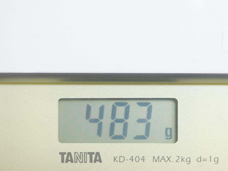 重量は実測で483g