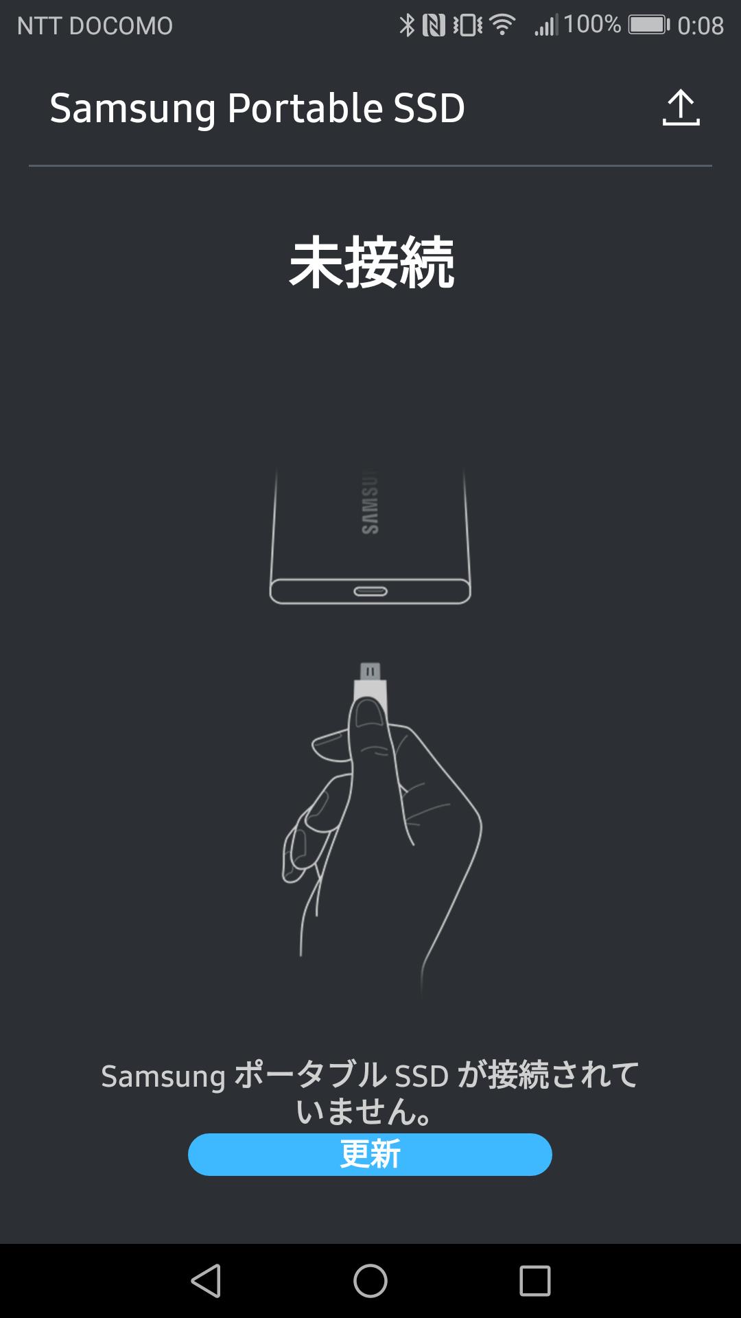 こちらは、Android用のSamsung Portable SSD Software