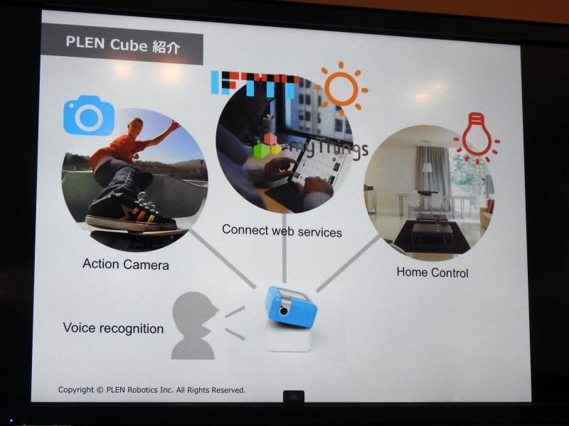 PLEN Cubeの基本的な機能。音声認識により、アクションカメラやホームコントロール、IFTTTなどのWebサービスとの連携が可能だ