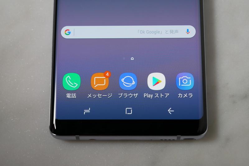 Galaxy S8シリーズよりも角が鋭角となり、ディスプレイの角もより直角に近くなっている
