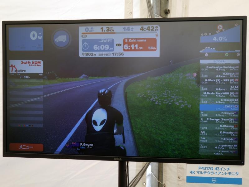 自らが走っている様子が画面に表示され、ほかの参加者の様子もリアルタイムで表示される