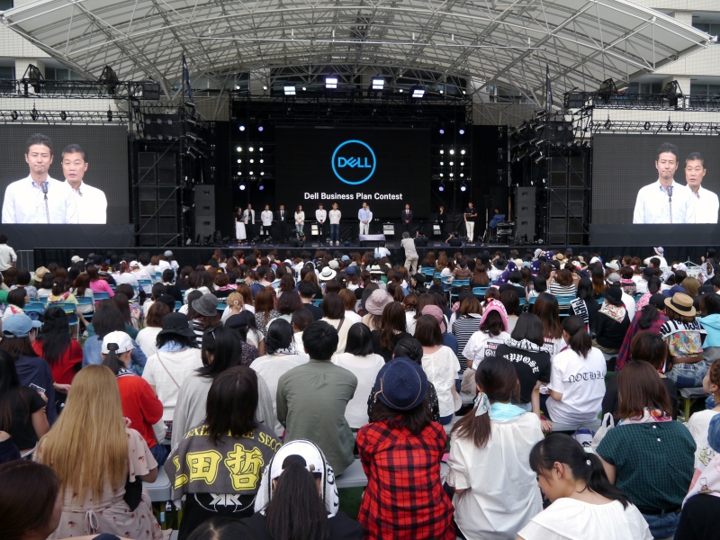 大勢の観客の前で行なわれたDell Business Plan Contest