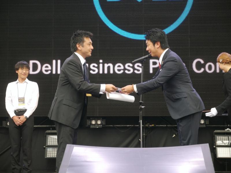 特別賞は福岡市の福岡市の高島宗一郎市長から授与された