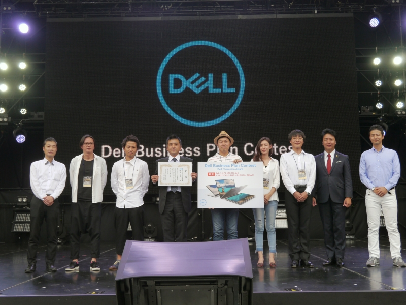 Dell Business Plan Contestの参加者
