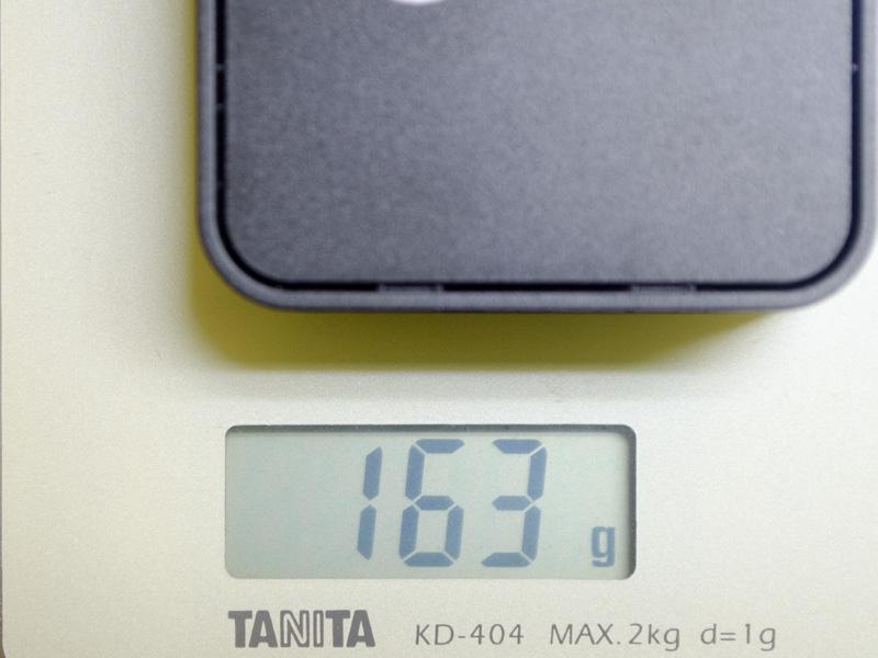 重量は実測で163g