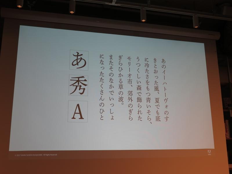大日本印刷のフォント