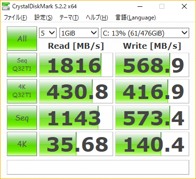 SSD(Intel SSDPEKKW512G7)