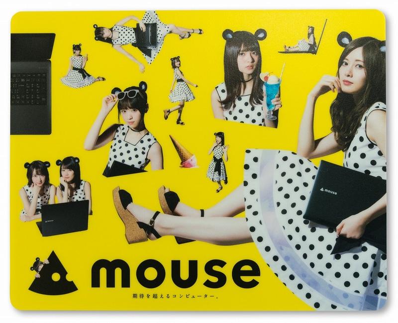 「乃木マウス」オリジナルマウスパッド