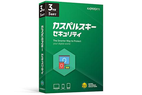 OS再起動時のマルウェア感染保護機能などが追加された「カスペルスキー セキュリティ」