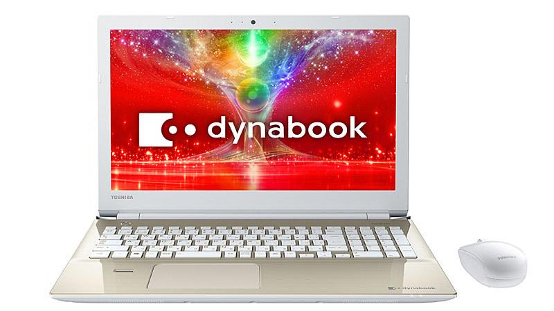 dynabook T85/75サテンゴールド