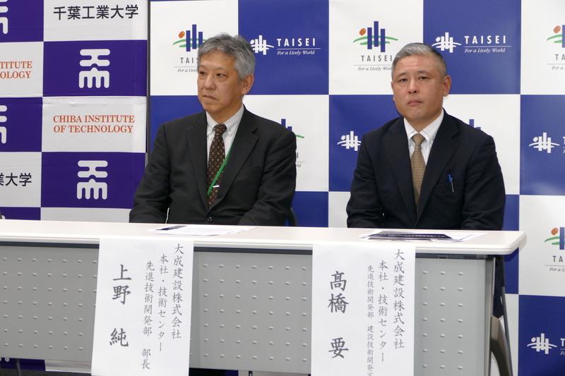 大成建設株式会社 本社・技術センター 先進技術開発部・部長 上野純氏(左)と同 建設技術開発室の高橋要氏(右)