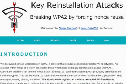 あらゆる端末が影響を受けるWi-Fiの脆弱性はパッチ対応可能