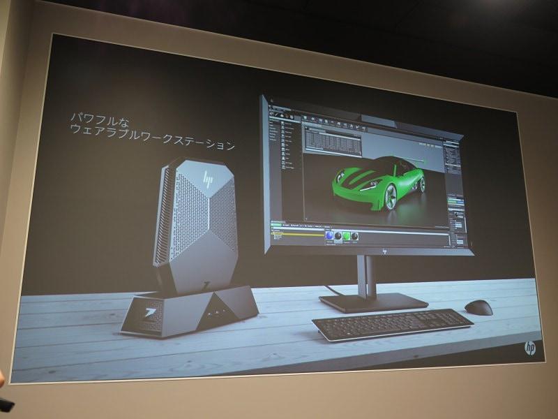 Quadro P5000搭載のため、VRコンテンツの開発がそのまま行なえる