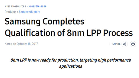 Samsung、歩留まり良好な8nm FinFETの量産準備完了