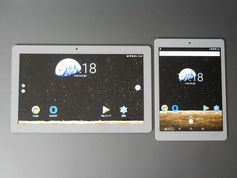左が本製品、右が7.9型モデルの「BNT-791W」。基本的なデザインは共通ながらカメラの位置やアスペクト比が異なるため、まったく別のシリーズに見える。ベゼルもやや幅広だ