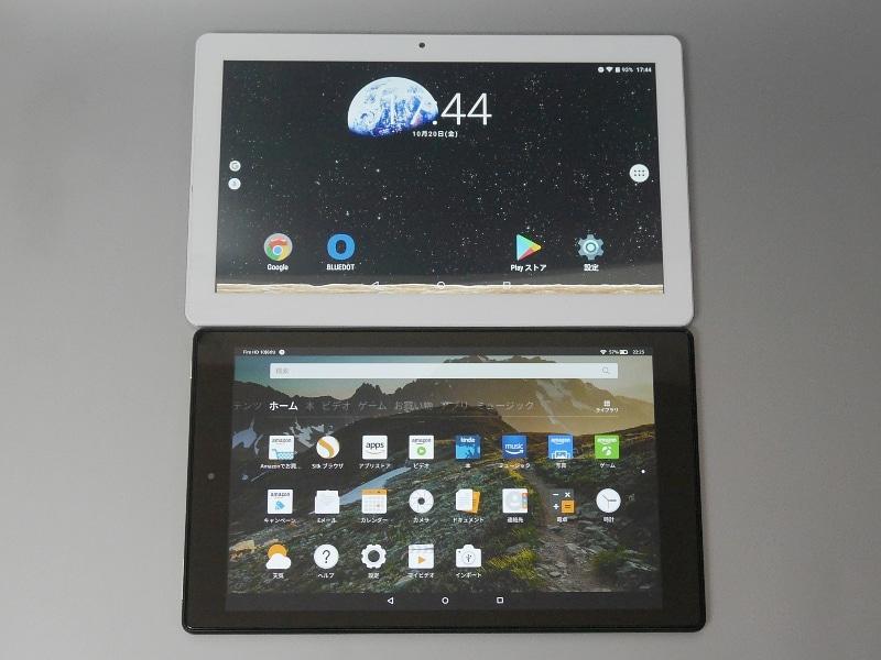 上が本製品、下がAmazonの「Fire HD 10」。同じフルHDクラスの10型タブレットということで直接のライバルになる存在だ