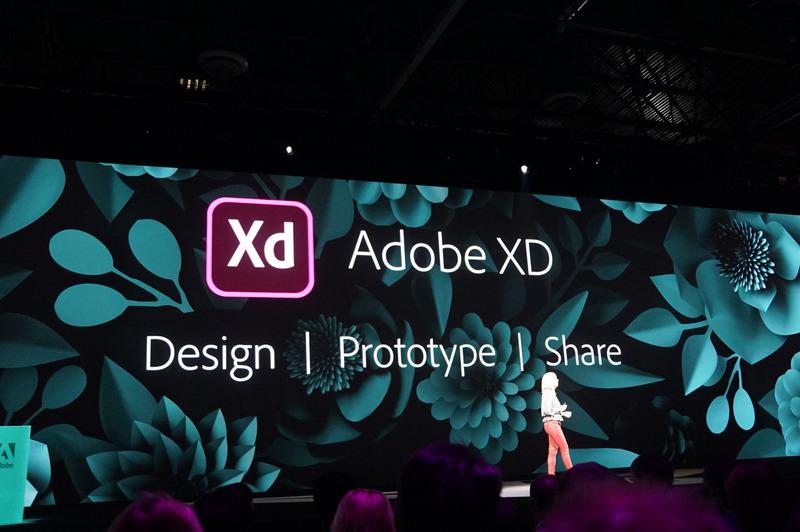 XDはアプリやWebサイトのUIを設計するツール