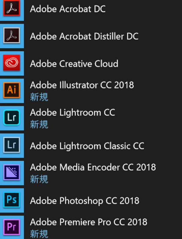 Windowsのスタートメニューにはまだ年号表示が残っているがじょじょになくなっていく方向