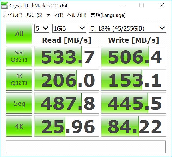 SSD(Crucial MX300 CT275MX300SSD1)