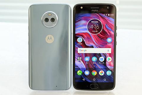 スマホの指紋センサーからWindowsにログインできる「Moto X4」 Moto X4のスティーリングブルー(左)とスーパーブラック(右)