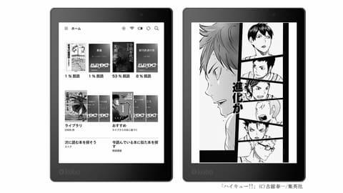 Rakuten Kobo、容量32GBのマンガ向け7.8型防水電子書籍端末 Kobo Aura ONE コミックEdition