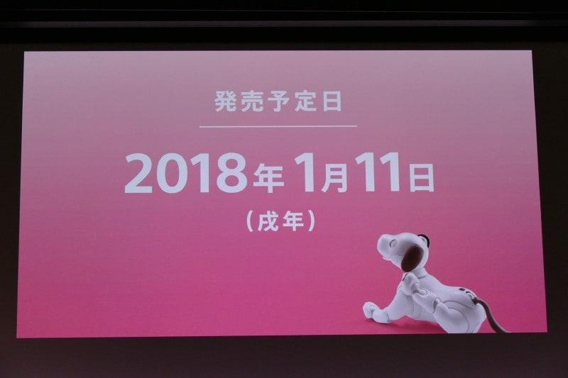 発売予定日は2018年1月11日