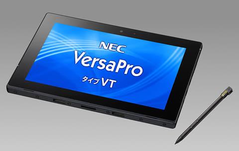 NEC、15秒の充電で50分使えるペンが付属した10.1型2in1 VersaPro タイプVT