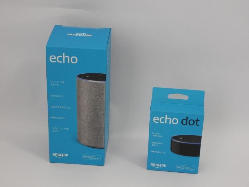 左が上位機種の「Echo」のパッケージ。背がかなり高い