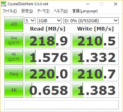 HDD(Seagate ST1000DM010)