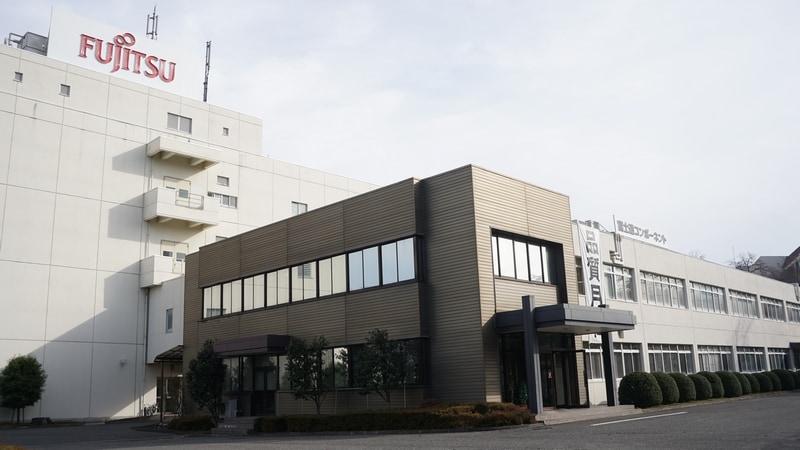 長野にある富士通コンポーネント