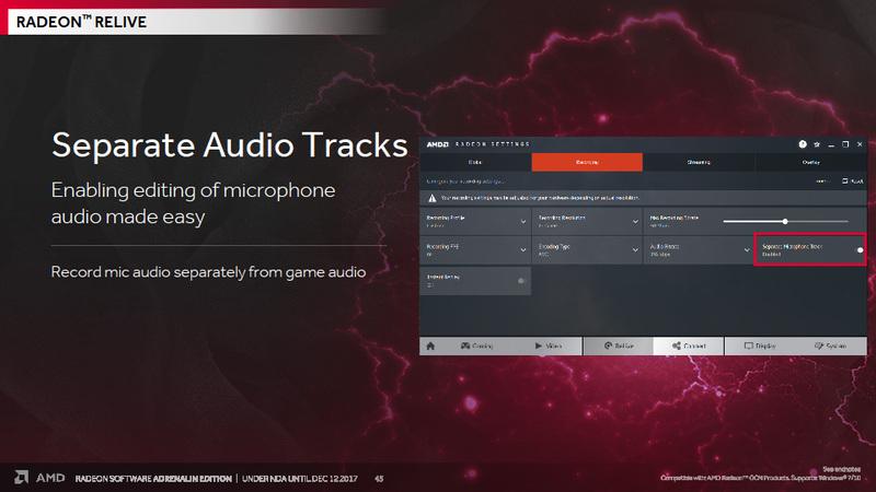 マイクとゲーム内音声の音声トラックを分離して録画することで、編集時に役に立てる
