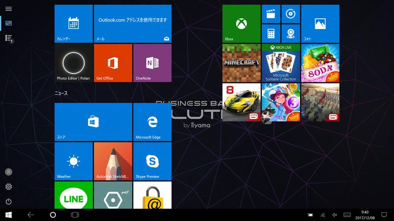 スタート画面(タブレットモード)はWindows 10標準