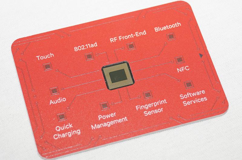 Qualcommが発表したSnapdragon 845