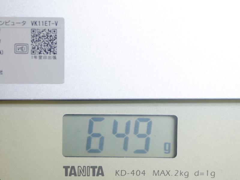 重量(本体)。実測で649g