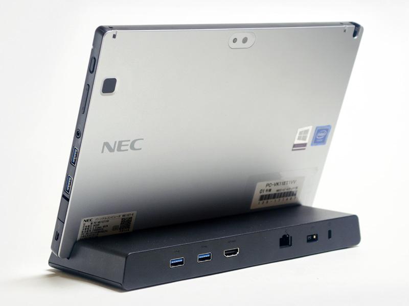 クレードル合体時(裏から)。後ろにUSB 3.0×2、HDMI、Ethernet、電源入力、ロックポートと、キーボードドックと全く同じ並び