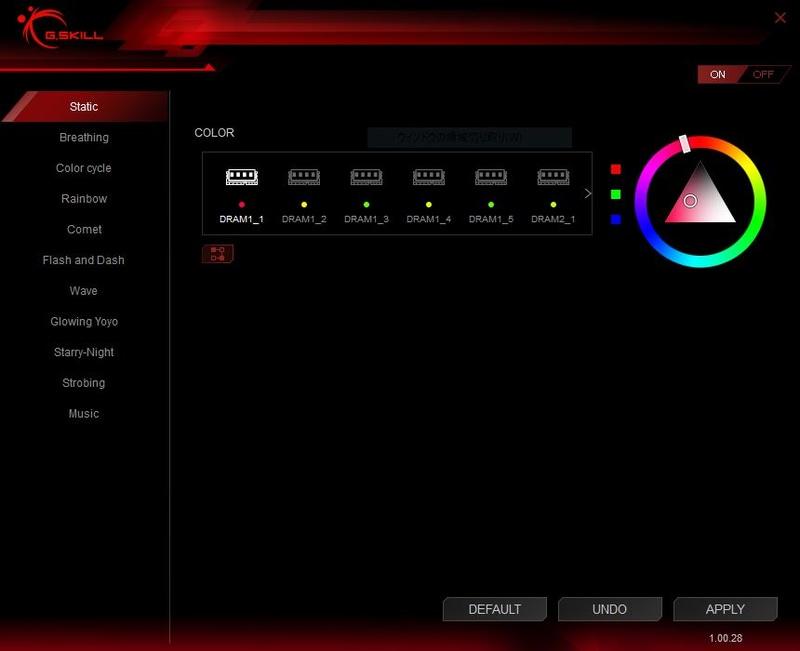 エフェクトがないStatic。LEDの色のみを設定する