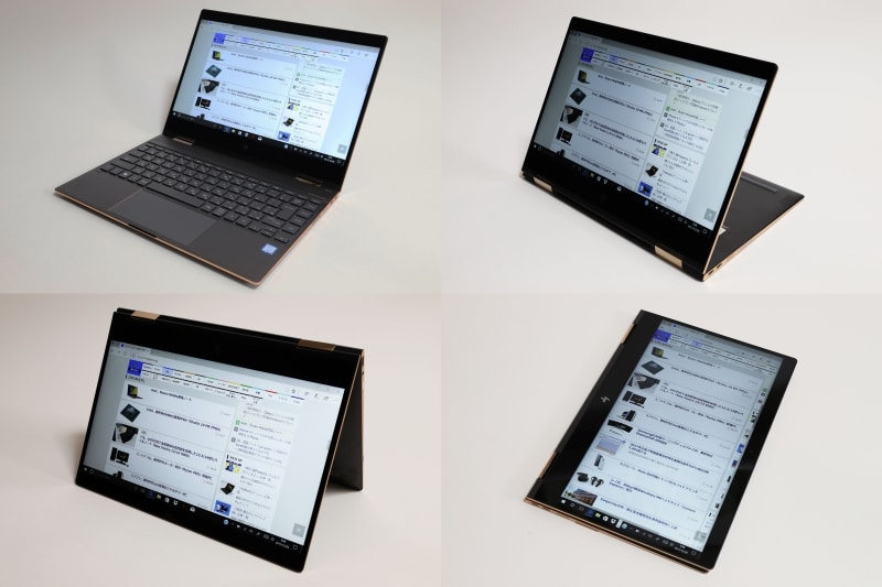 左上からノートブックモード、スタンドモード、テントモード、タブレットモード