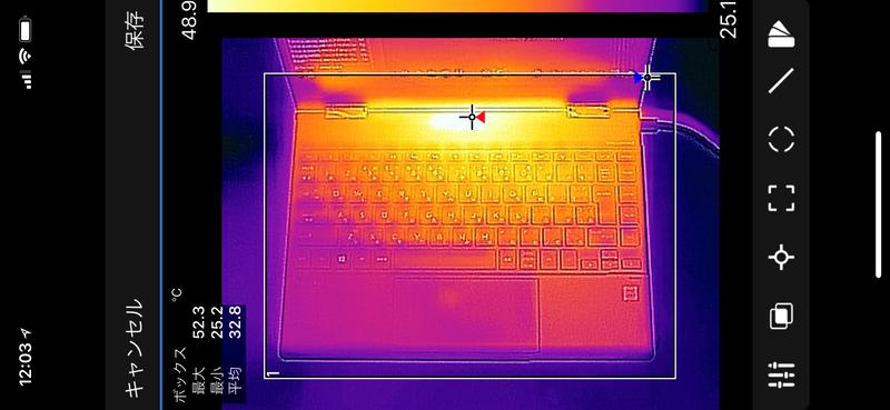 室温25℃の部屋で「CINEBENCH R15」の「CPU」を連続で5回実行したさいのキーボード面の最大温度は52.3℃