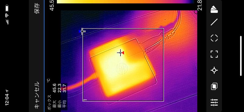 ACアダプタの最大温度は45.6℃