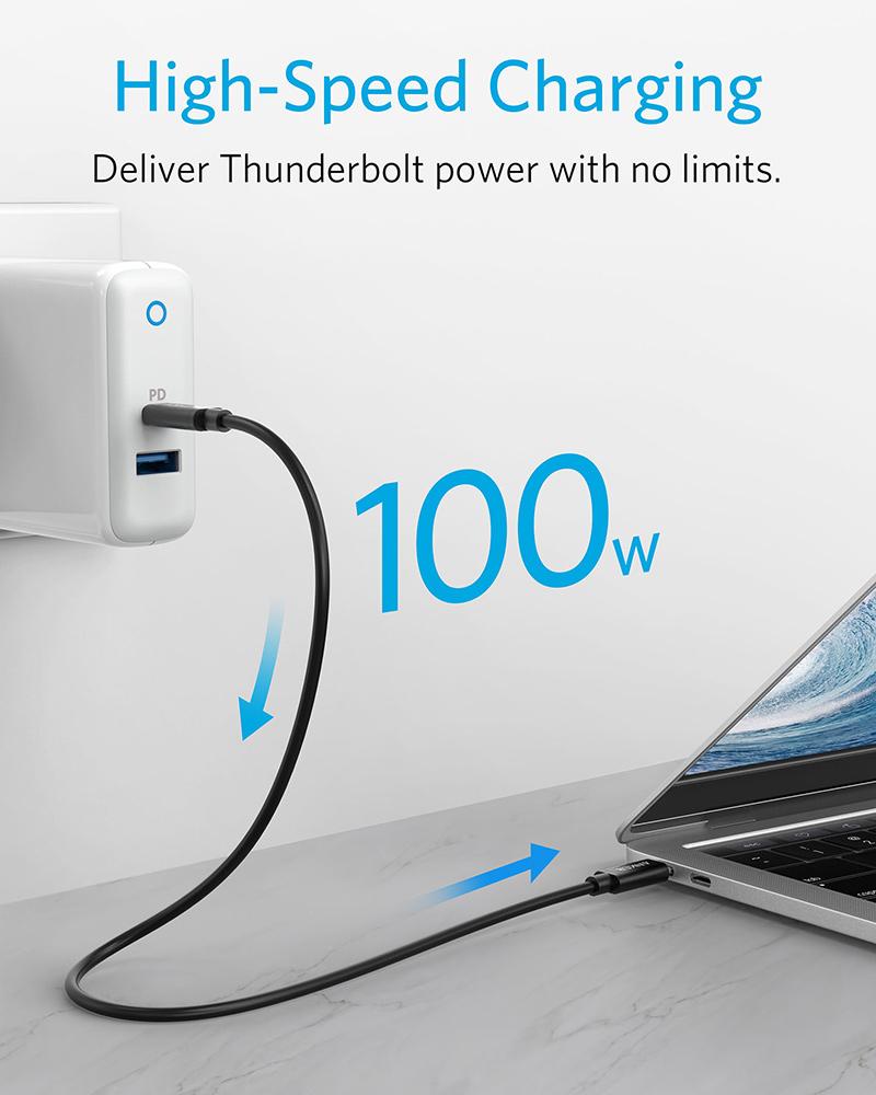 100W給電