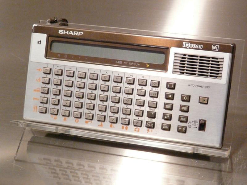 孫正義氏の技術をもとにして製品化した音声合成電訳機「IQ-5000」