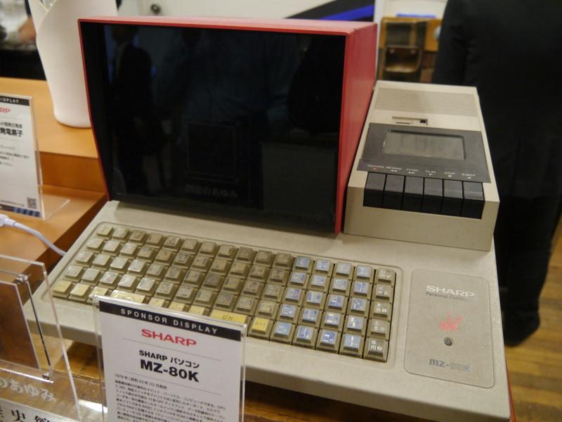 佐々木氏はパーソナルコンピュータ「MZ-80K」にも関わった