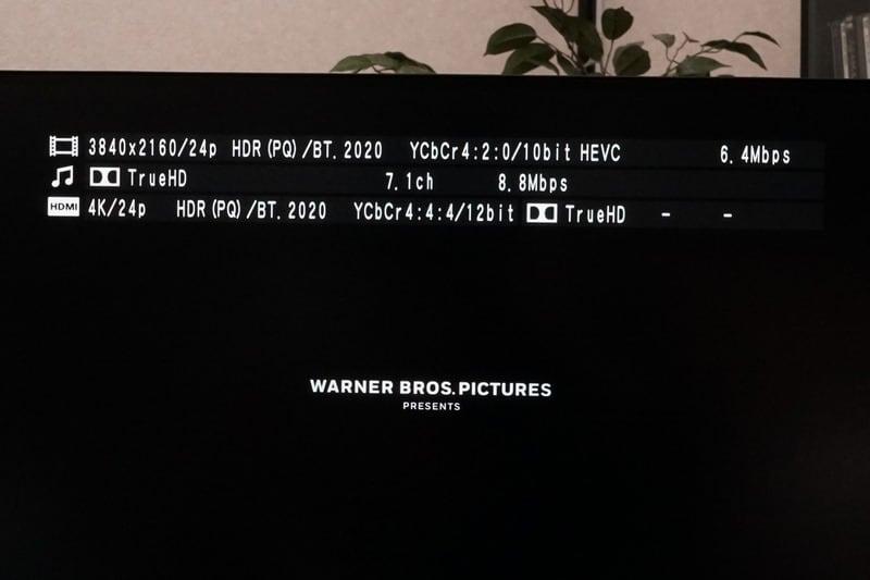 再生情報を見ると、HDMIに対して、YCbCr 4:4:4の信号を送信している。REGZA J10Xだと、ここがYCbCr 4:2:2になる