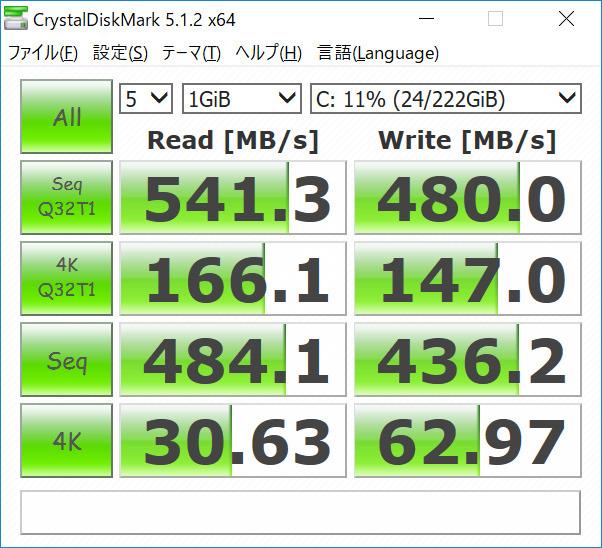CrystalDiskMark。Seq Q32T1 Read 541.3/Write 480.0、4K Q32T1 Read 166.1/Write 147.0、Seq Read 484.1/Write 436.2、4K Read 30.63/Write 62.97(MB/s)
