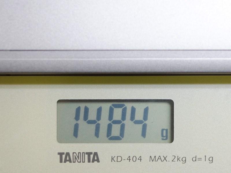 重量は実測で1,484g
