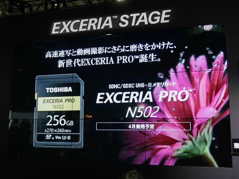 N502のおもな特徴