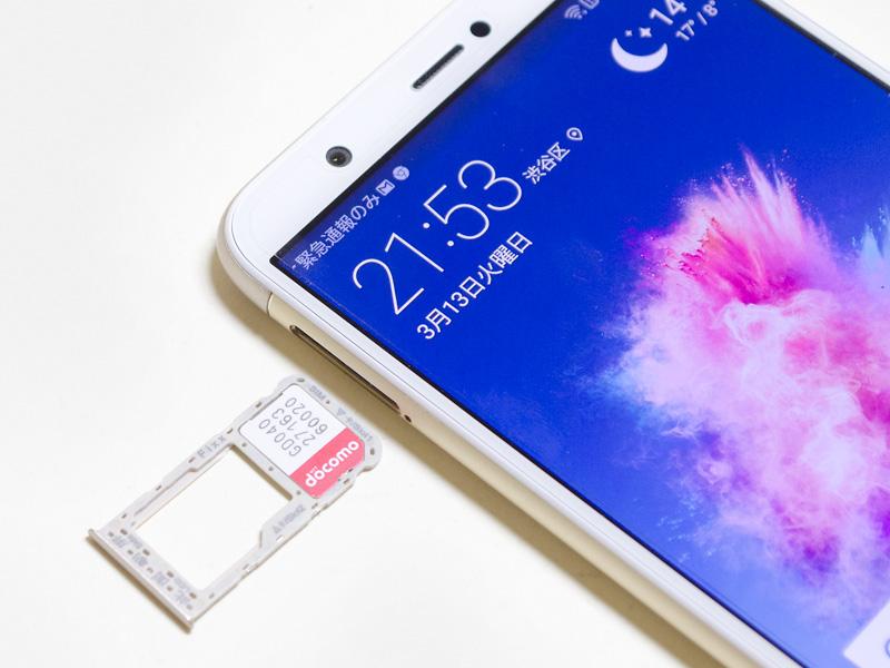 奥がSIM1、手前がSIM2/microSDカード