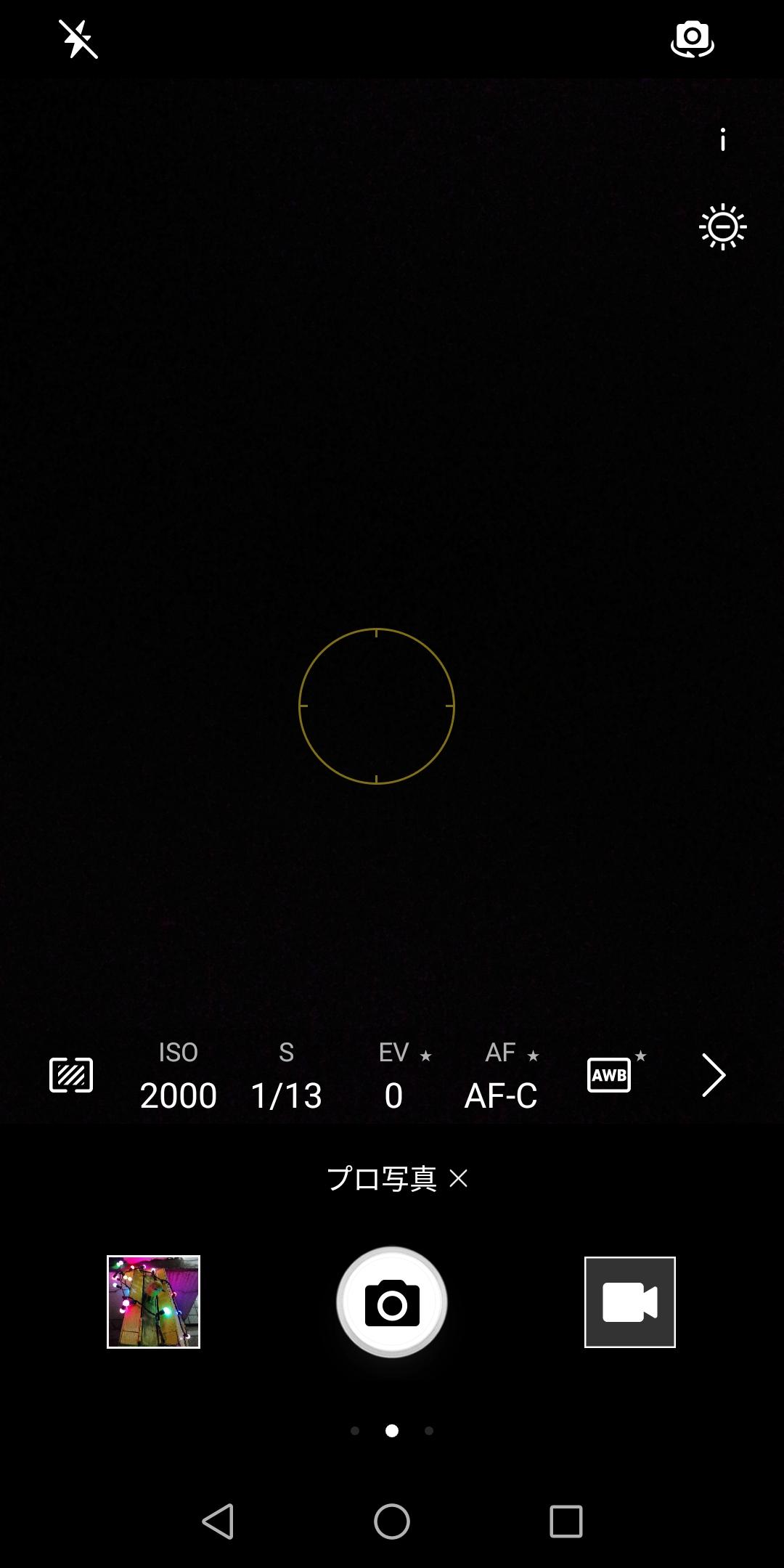 カメラ/プロ写真